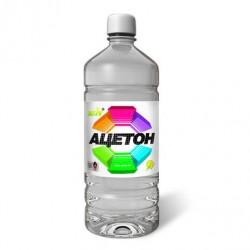 Ацетон 1,0л