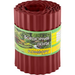 Лента бордюрная для газонов, грядок КОМФОРТ (эконом) H=15см, L=9м, красный