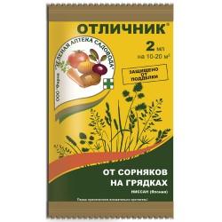 Гербицид Отличник для овощных грядок 2мл