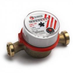 Счетчик для воды СВК-15 Г антимагнитный GERRIDA