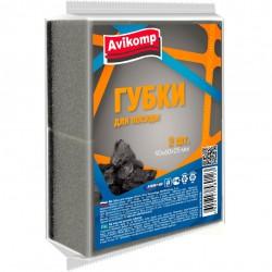 Губки для посуды 2шт <Уголь> Eco Technology Avikomp 89123