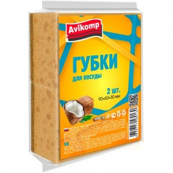 Губки для посуды 2шт <Кокос> Eco Technology Avikomp 89130