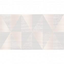 Декор Aroma 45*25 Бежевый 1645-0139