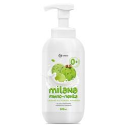"Мыло-пенка 500мл ""Milana"" GRASS сливочно-фисташковое 125421"