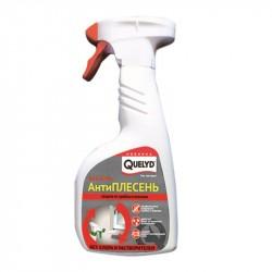 Антиплесень QUELYD Защита от грибка и плесени 0,5л