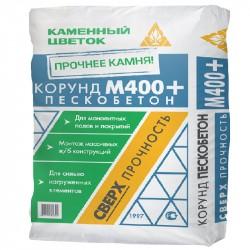 Смесь сухая пескобетон М400+ (сухой бетон) Каменный цветок, 40 кг
