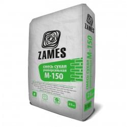 Смесь сухая универсальная Zames М150 25 кг
