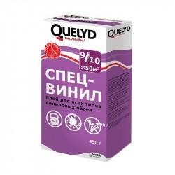 Клей для обоев QUELYD /спец-винил/ 450г