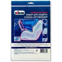 Набор для защиты салона автомобиля, полиэтилен (чехлы, коврик) UNIBOB