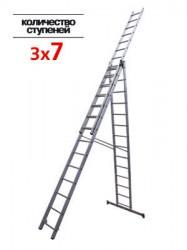 Лестница 3 секции по  7 ступеней, макс. высота 3,94 м, 150кг Алюмет 5307
