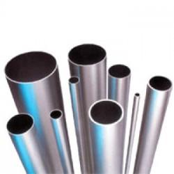Труба алюминиевая круглая, 25 х 1 мм, длина 2 м