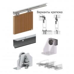 Комплект фурнитуры к раздвижным дверям VALCOMP JUPITER JU18 900мм 2201016