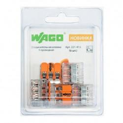 Клемма WAGO 3-х проводная 6шт в блистере 221-413
