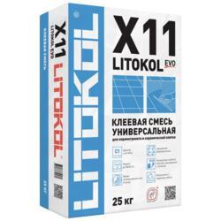 Клей для плитки усиленный LITOKOL Х11, 25 кг
