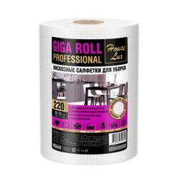 Салфетки вискозные для уборки 20х25 GIGA ROLL №220 House lux спанлейс 45г/м2 рулон гофра 72060