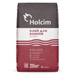 Клей для блоков Holcim EXPERT 20кг