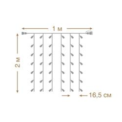 Электрогирлянда Занавес 96 теплых LED (18 мигающих), 6 нитей 1*2 м, 24 v 55023