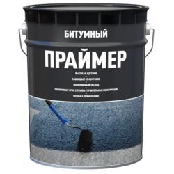 Праймер битумный  21,5 л / 16 кг